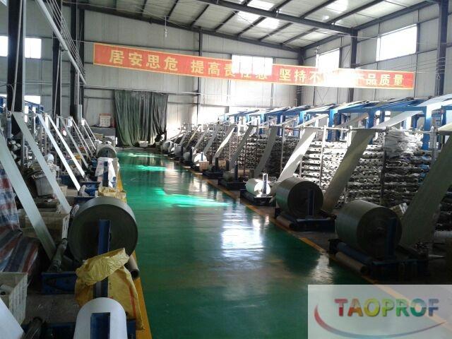 фабрика по производству мешков