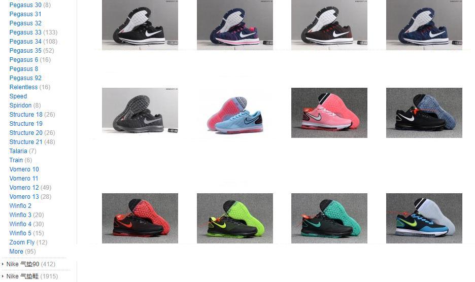 5bd64398 Купить кроссовки оптом из Китая; дешевая спортивная обувь оптом от ...